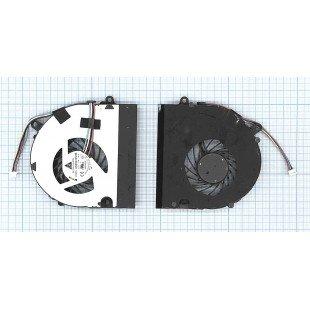 Вентилятор (кулер) для ноутбука ASUS U41, DNS 0133844 [F0064]