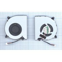 Вентилятор (кулер) для ноутбука Asus N750 [F0121-2]