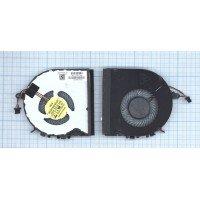 Вентилятор (кулер) для ноутбука HP 15-AE, HP Envy M6-P, M6-P100 [F0191]