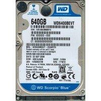 """*Б/У* Жесткий диск 2,5"""" 640Gb Samsung ST640LM024 SATA-II 5400rpm, с разбора [HDD640-X]"""