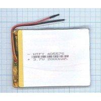 Аккумулятор Li-Pol (батарея) 4*55*75мм 3pin 3.7V 2000mAh