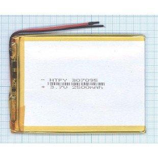 Аккумулятор Li-Pol (батарея) 3*70*95мм 2pin 3.7V 2500mAh