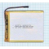Аккумулятор Li-Pol (батарея) 4*60*75мм 2pin 3.7V 2500mAh
