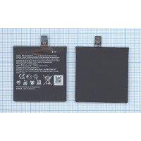 Аккумуляторная батарея C11P1321 для Asus A68M 1850mAh 7.03Wh 3,8V