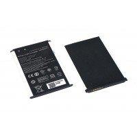 Аккумуляторная батарея для Asus ZenFone 2 Laser ZE500KL 2300mAh 3.85V C11P1428 (1CP5/51/71)