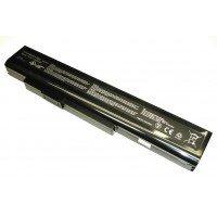Аккумуляторная батарея A42-A15 для ноутбука DNS 0142750, 0151279 (14.4 В 5200 мАч)