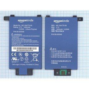 Аккумуляторная батарея MC-354775-05 для Amazon Kindle Paperwhite 2013 3,7v 1420mAh