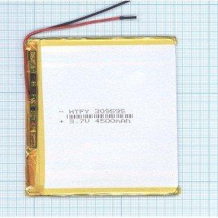 Аккумулятор Li-Pol (батарея) 3*95*95мм 2pin 3.7V 4500mAh