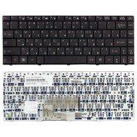 Клавиатура для ноутбука MSI X-Slim X300 X320 X340 X400 U210 EX460 U250 черная