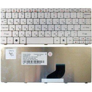 Клавиатура для ноутбука Acer Aspire ONE D255, D257, D260, D270, AO532, PAV70, NAV70, AO521, AO533, AOS255, AOD260, ZH9, ZE6, 532H (RU) белая [10007]