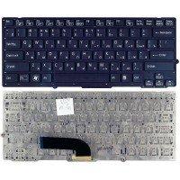 Клавиатура для ноутбука Sony Vaio VPC-SD (RU) черная, без рамки [10138]
