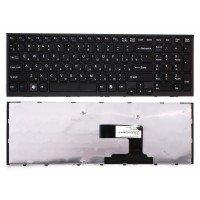 Клавиатура для ноутбука Sony Vaio VPC-EL (RU) черная, черная рамка [10175]