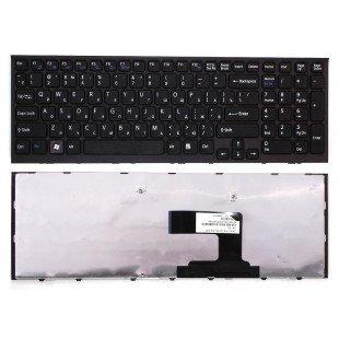 Клавиатура для ноутбука Sony Vaio VPC-EL (RU) черная, черная рамка