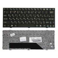 Клавиатура для ноутбука MSI U160 L1350 U135 черная с черной рамкой