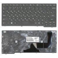 Клавиатура для ноутбука Lenovo IdeaPad Flex 10 S210T S215 черная, с рамкой [10219]