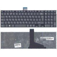 Клавиатура для ноутбука Toshiba S50 черная