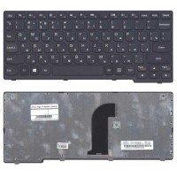 Клавиатура для ноутбука Lenovo Yoga 11 черная с рамкой [10202]