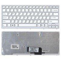 Клавиатура для ноутбука Sony Vaio VPC-CW VPCCW белая c рамкой