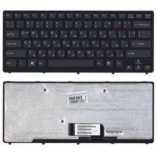 Клавиатура для ноутбука Sony Vaio VPC-CW VPCCW черная c рамкой