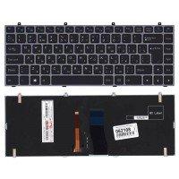 Клавиатура для ноутбука Clevo W230 черная с серой рамкой