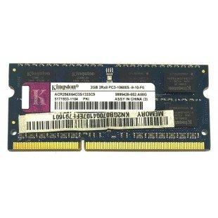 Оперативная память SODIMM 2Gb (1333MHz) DDR3 Kingston ACR256X64D3S1333C9 PC3-10600S-9-10-F0, с разбора