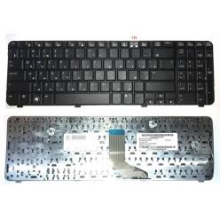 *Кнопка* Клавиатура для ноутбука HP Compaq Presario CQ61, Pavilion G61 (RU) черная [00113-кнопка]