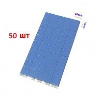 Термопрокладка силикон 50x100x2мм с нарезкой 10x10мм, 3.2Вт/(м*К) [EE2002N-X]