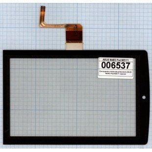 Сенсорное стекло (тачскрин) для планшета ASUS MeMO Pad ME171 черный