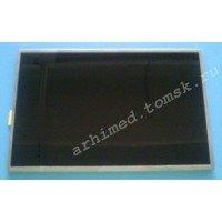 """Матрица 12.5"""" slim FHD LP125WF2 (SP)(B2) (LED, 1920x1080, 30pin справа снизу, матовая)"""
