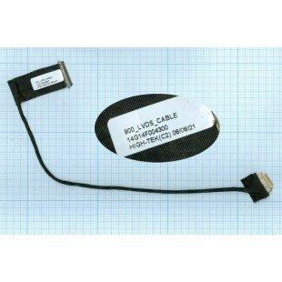 """Шлейф матрицы для ноутбука ASUS EEE PC 900 8.9"""" 7600900"""