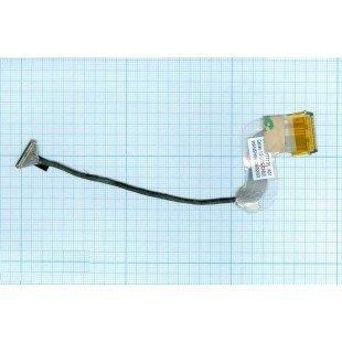 Шлейф матрицы для ноутбука HP Mini 2133 7252133