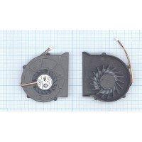 Вентилятор (кулер) для ноутбука MSI VR610 VR630 [F0066-2]