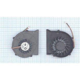 Вентилятор (кулер) для ноутбука MSI VR610 VR630 4890751