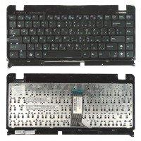 Клавиатура (топ-панель) для ноутбука Asus EEE PC 1215 черная (RU) рамка черная [10136]