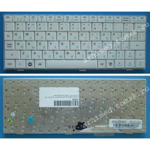 Клавиатура для ноутбука Asus EeePC 700, 701, 900, 901 (RU) белая, матовая [00073]