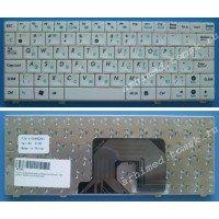 Клавиатура для ноутбука Asus Eee PC 900HA, T91, T91MT, 900SD, S101 (RU) белая, матовая [00622]