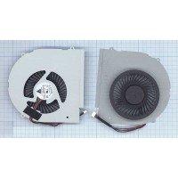 *SALE* Вентилятор (кулер) для ноутбука Lenovo IdeaPad Y580 Y580M Y580N Y580NT Y580A [F0131]
