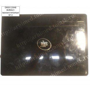 *Б/У* Крышка матрицы (A cover) для ноутбука DNS 0123948 (83GI43051-20 ) [BUR0021-10]