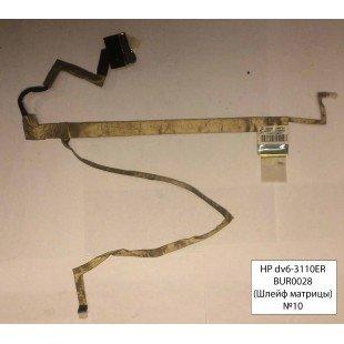 *Б/У* Шлейф матрицы  для ноутбука HP DV6-3110ER (LX6LC001) [BUR0028-3]