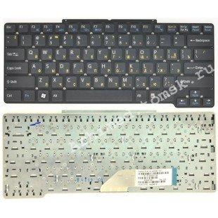 Клавиатура для ноутбука Sony Vaio VGN-SR (RU) черная