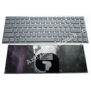 Клавиатура для ноутбука Sony Vaio VPC-Y (RU) белая, серебряная рамка