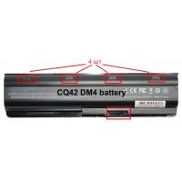 Аккумуляторная батарея для ноутбука HP Compaq Presario CQ32 CQ42 G62 G6 DV5-2000 10.8 В 4400-5200 мАч) [B0552]