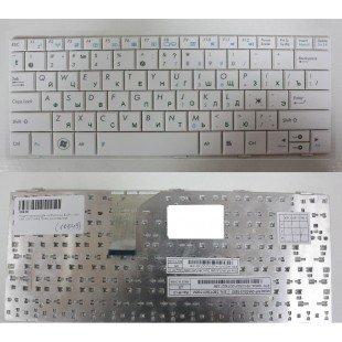 Клавиатура для ноутбука Asus EeePC 1001, 1005, 1008, (RU) белая, матовая [10049]