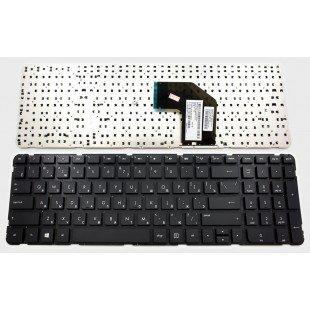 Клавиатура HP Pavilion G6-2000 черная БЕЗ РАМКИ [10051]