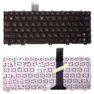 Клавиатура для ноутбука ASUS EeePC 1015 (RU) коричневая [10058]