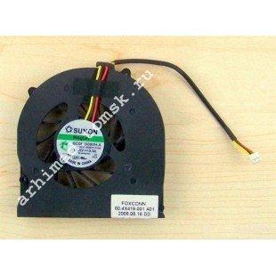Вентилятор (кулер) для ноутбука  Acer Aspire 2920, 2920Z