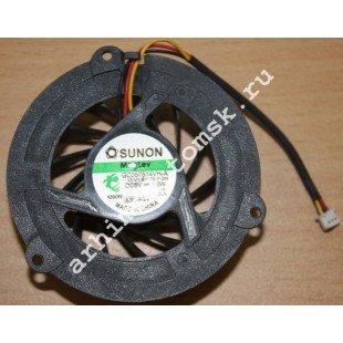 Вентилятор (кулер) для ноутбука HP Hdx8000