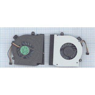 Вентилятор (кулер) для ноутбука Lenovo ThinkPad E430