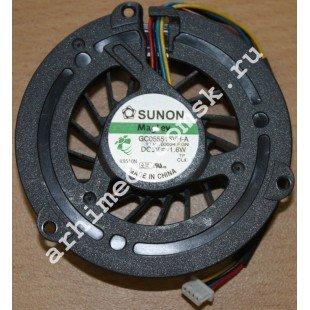 Вентилятор (кулер) для ноутбука  Lenovo Ideapad U410