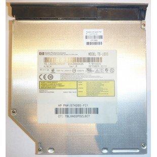 *Б/У* Привод DVD/RW + крышка привода для ноутбука HP G62 (610558-001)